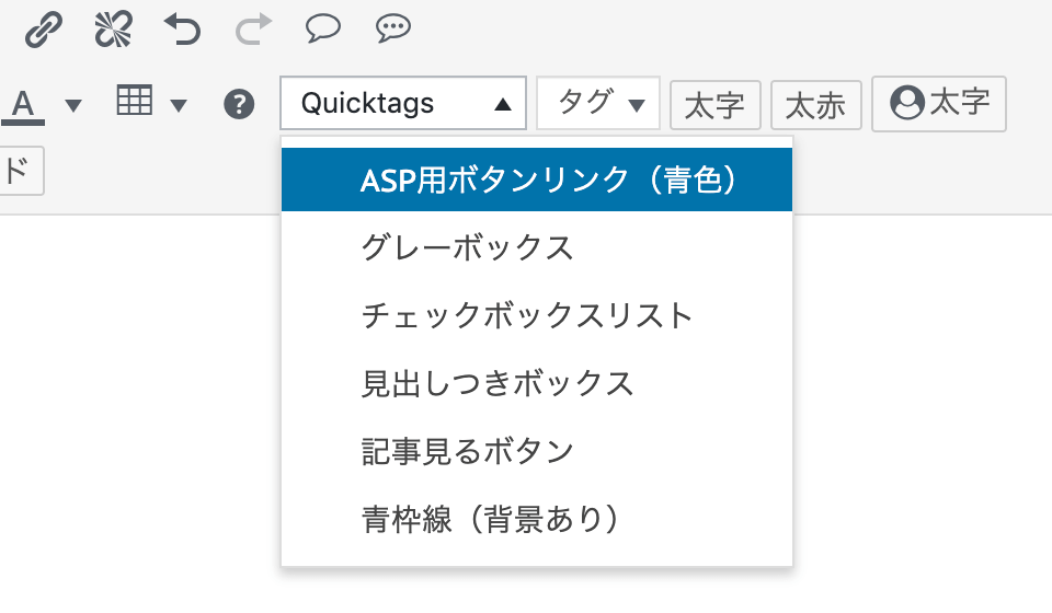 Add Quicktag