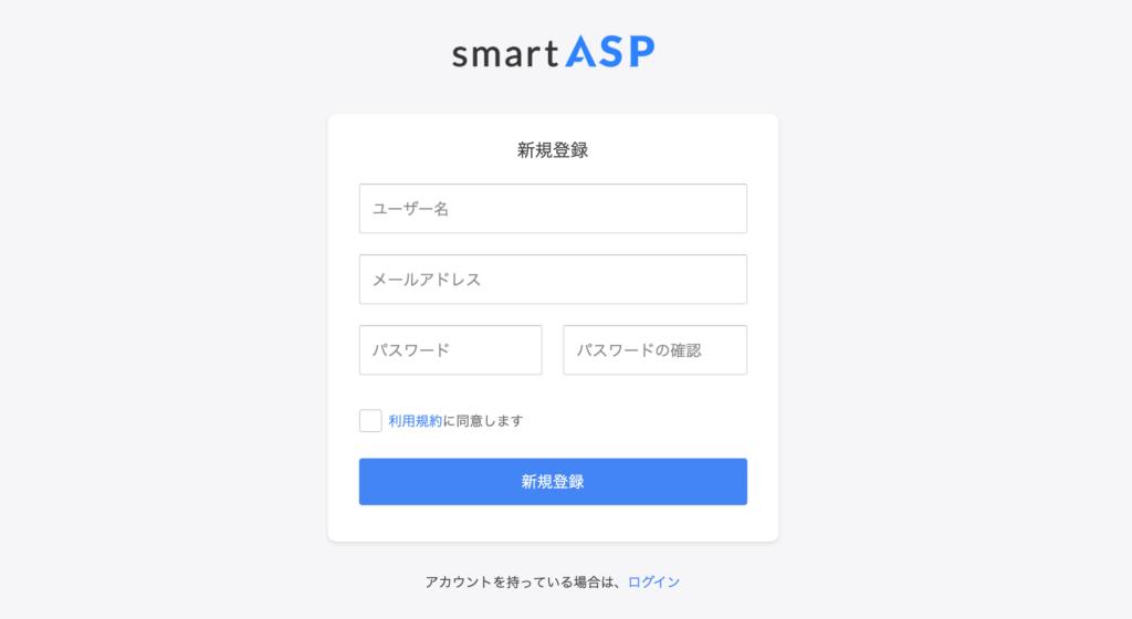 Smart ASP
