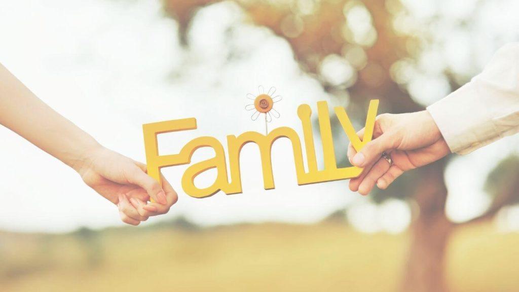 家庭を育める